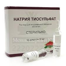 Препараты для очистки печени от шлаков