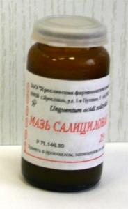 Лечение себореи салициловой мазью