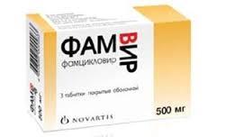Какие препараты для лечения герпеса бывают