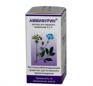 Аммифурин при витилиго