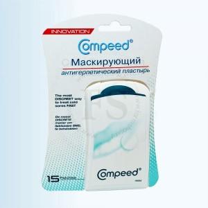 Lechenie-gerpesa-plastyrem-Compeed
