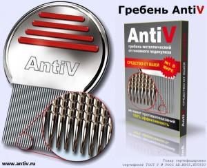Гребешок против блох Antiv