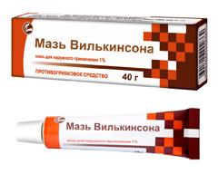 Лекарства от стригущего лишая