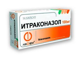Итраконазол таблетки для лечения отрубевидного лишая